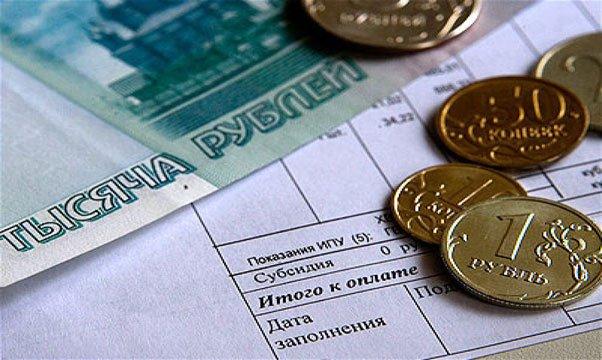 Как сэкономить на ЖКХ расходах