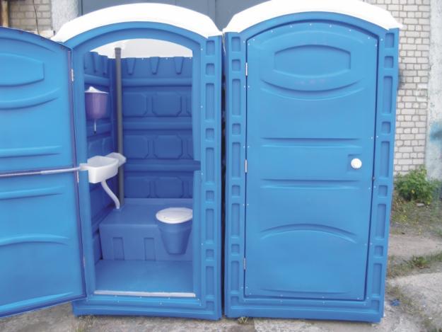 Простое решение проблемы общественных туалетов