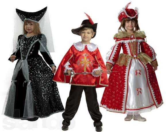 Большой ассортимент детских карнавальных костюмов