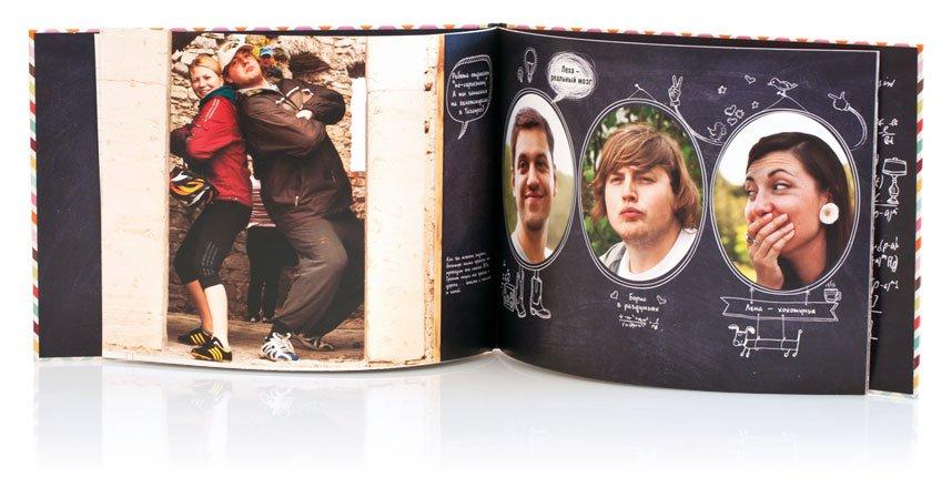 Свадебные фотоальбомы на долгую-долгую память