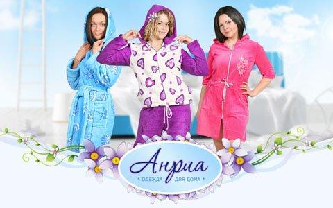 Летняя одежда от «Анриа»: комфорт, качество, доступность