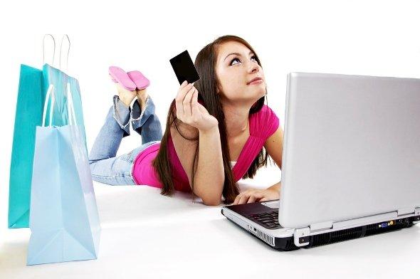 Выгодные онлайн покупки