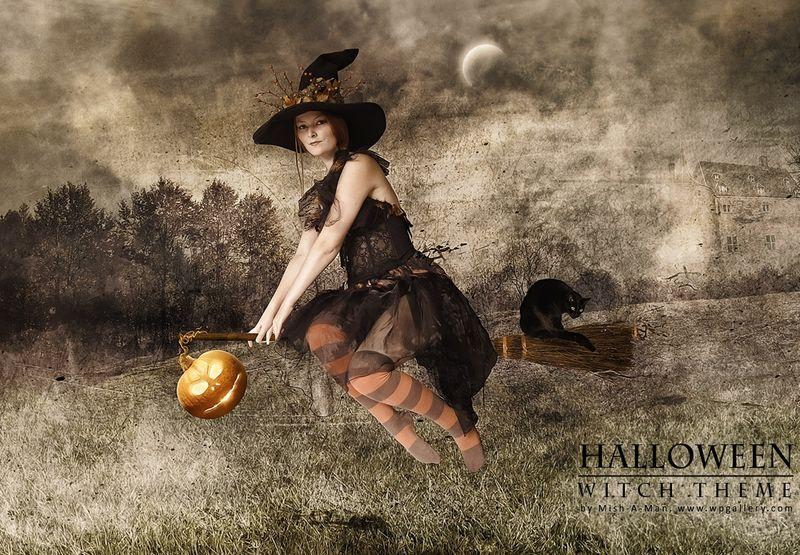 Вы ведьма если