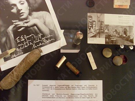 Некоторые факты из истории косметики