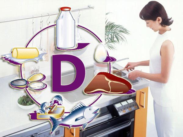 Витамин D также поможет защитить организм от рака